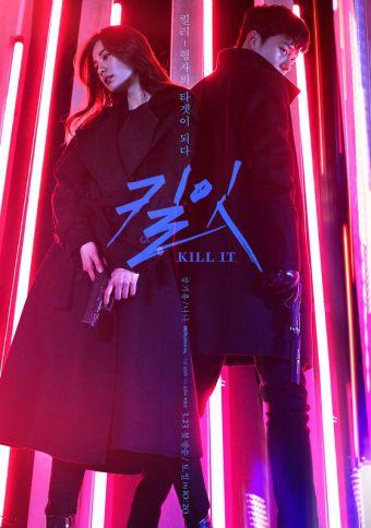 Kill_It