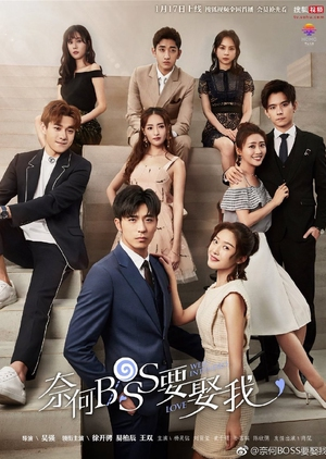 well-intended-love-(2019)-[cdrama]