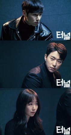 Still-cuts-revealed-for-upcoming-OCN-drama-Tunnel-korean-dramas-40316691-530-1007